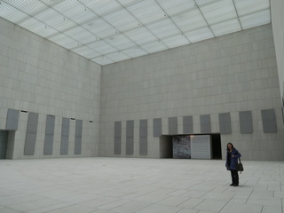 Long Museum Pudong