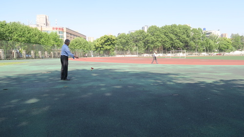 Wuhan U. of Technology