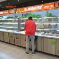 "Zhangliang Tongji United Plaza -- Picking own ingredients to put into soup broth is a fast way to ensure a vegan dinner.  Requesting ""bu la"", or not spicy, didn't seem to reduce the heat of malatang.  Runners in the store will pick orders for phone-in takeout orders.  A quick meal before an earlier bedtime, with a 12-hour time zone jump on a 14-hour direct flight.  (Zhangliang Malatang, Tongji United Plaza, Zhangwu Road, Yangpu district, Shanghai, PR China) 20180414"
