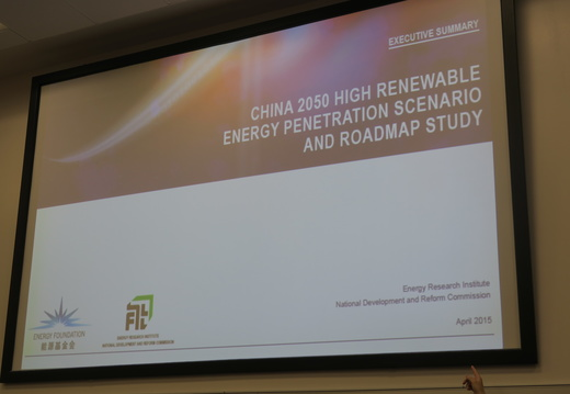 DI_20150711 035612 SIEYP ChrisKennedy China2050HighRenewable