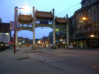 Vancouver Chinatown gate on Pender Street