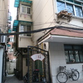Xiang Shan Lu -- Beginning of 23-day stay starts with alleyway leading to rear entrance, up 5 floors to an apartment that should server better than a hotel room.  The Former French Concession has a history as an expat enclave.  Short street has Former Sun Yat Sen Residence at its east end, and then Fuxing Park beyond.  (Xiang Shan Lu, Huangpu, Shanghai, PR China) 20190312