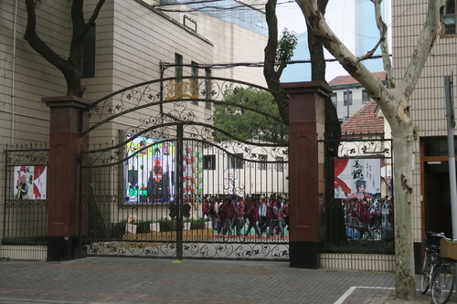 Xiangming Junior High School