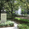 Ruijin Hospital -- A bust of Fu Peibin (1912-1989), a Belgian-trained surgeon who became the president of Ruijin Hospital, after returning for the founding of the People's Republic of China.  The green field, and maybe the fountain, originate as part of the original 1907 Sainte Marie Hospital from 1907.  Today, the facility is affiliated with the School of Medicine of Shanghai Jiao Tong University.  Discovered on a short lunchtime walk around the neighbourhood.  (Ruijin Hospital, Ruijin Er Lu, Shanghai, PR China) 20190322