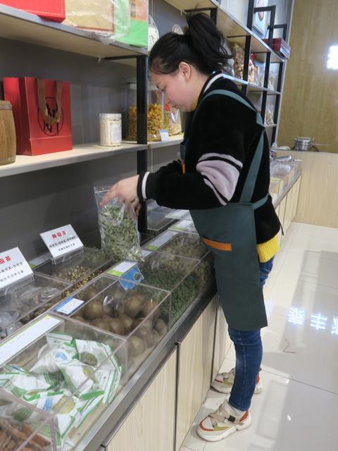 Tai Feng Yuan Ruijin Road
