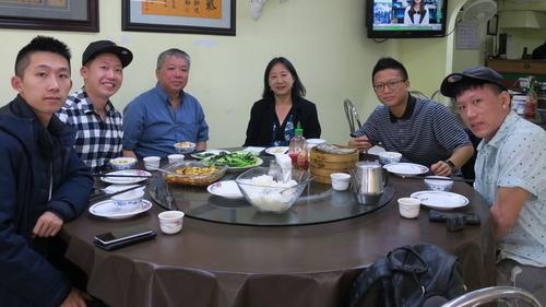 Jing Teng: