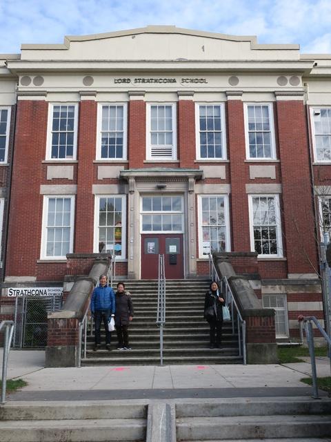 Lord Strathcona School
