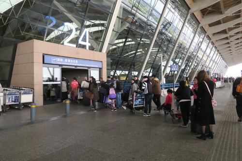 PVG Terminal 2