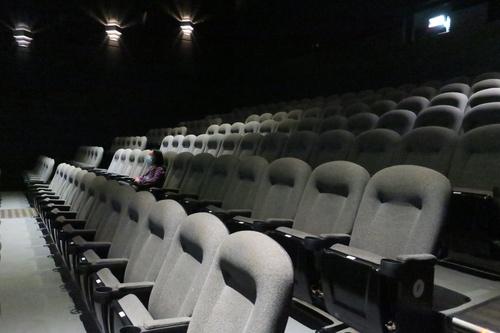 The Beaches Cinema